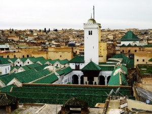Alqarayouin-University